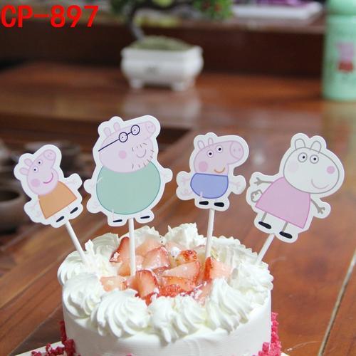 小猪小狗卡通蛋糕插旗儿童生日蛋糕插牌儿童派对用品