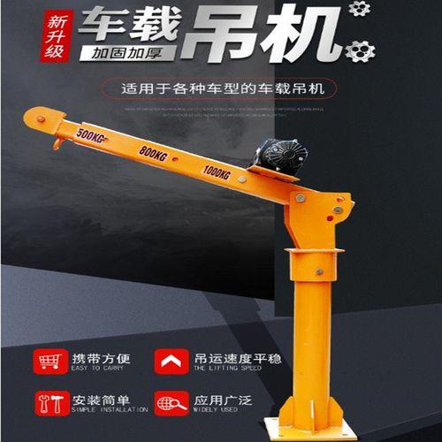 悬臂吊 电动旋转1/2吨小型手动起重机墙壁吊机单臂独臂吊旋臂吊