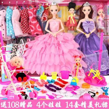 古仕龙优选 换装芭比娃娃套装礼盒公主洋娃娃女孩生日