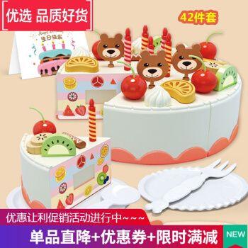 品牌直营!儿童生日蛋糕切玩具男女孩子切切乐6小伶35