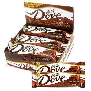 德芙(dove) 德芙巧克力醇香摩卡及烤巴旦木巧克力43g*