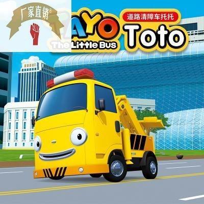 灯光早教公交车同款云梯起重机玩具车动画工程车惯性