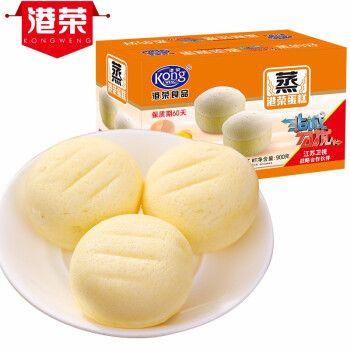 港荣蒸蛋糕鸡蛋原味1800g整箱营养早餐零食品小口袋手撕软面包儿童