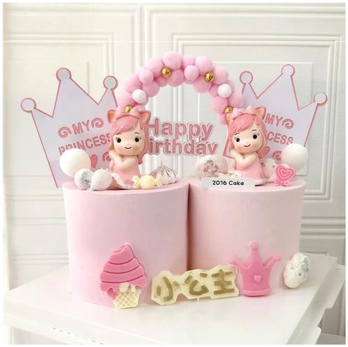 爱乐公主双胞胎女孩生日蛋糕装饰摆件亚克力皇冠毛球