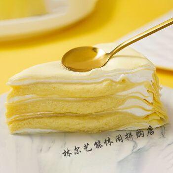 千层蛋糕网红榴莲千层蛋糕爆浆蛋糕奶油蛋糕多拼顺丰蛋糕 榴莲爆浆