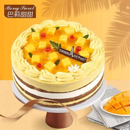 巴莉甜甜杨枝甘露生日蛋糕合肥同城配送慕斯提拉米苏水果奶油蛋糕