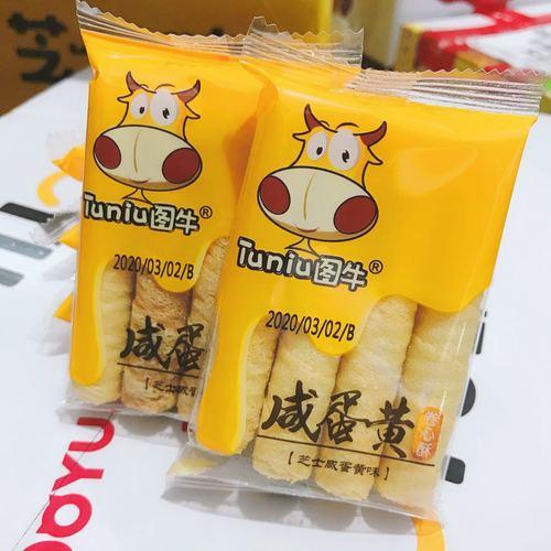 图牛咸蛋黄卷心酥芝士味夹心小蛋卷注心蛋卷饼干网红零食500g包邮