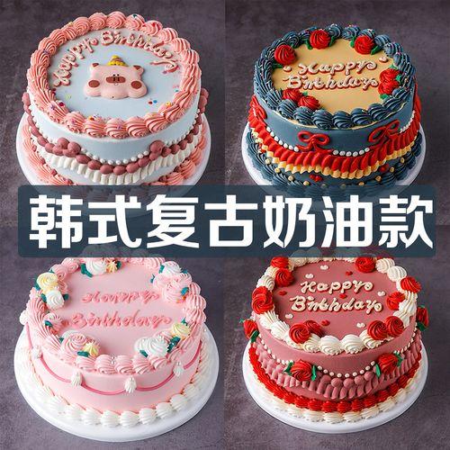 奶油韩式蛋糕网红模型新款2021塑胶复古仿真假蛋糕生日样品纯