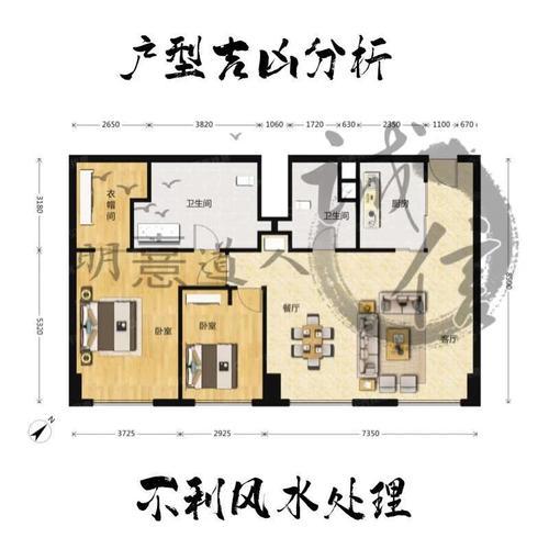 通过户型图分析看一家人的情况 房屋缺角给出合理建议