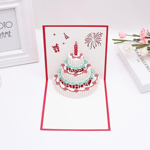 生日贺卡立体diy手工小卡片可写字的元旦贺卡自制送