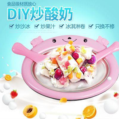 刨冰炒冰机家用快捷牛奶沙冰盘小型盘网红冰粥机制作冰激淋儿童.