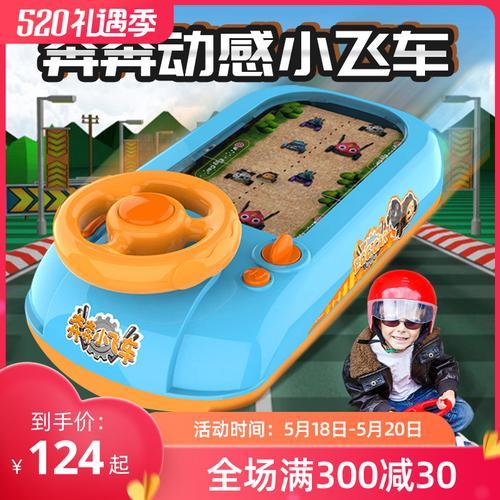 奔奔小飞车儿童遥控动感赛车机 3-6岁电动汽车方向盘