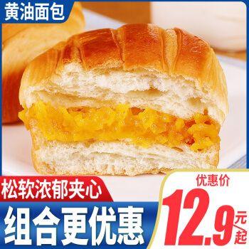 欧贝拉北海道黄油面包整箱手撕面包早餐充饥夜宵休闲零食品小吃 黄油