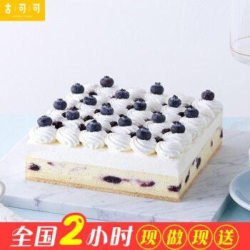 网红慕斯芝士蛋糕水果淡奶油生日蛋糕同城配送全国订做动物奶油天然