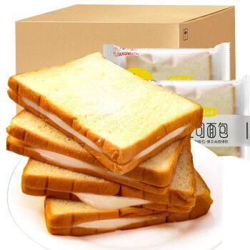 【整箱发货】吐司面包5/20/40袋整箱早餐食品炼乳夹心