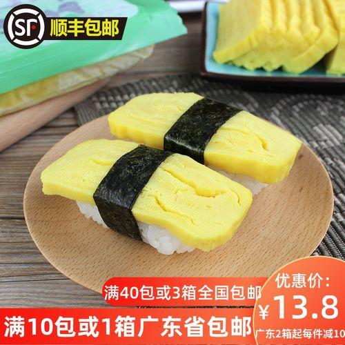 寿司玉子450g 厚烧玉子烧寿司蛋糕烤鸡蛋 握寿司材料