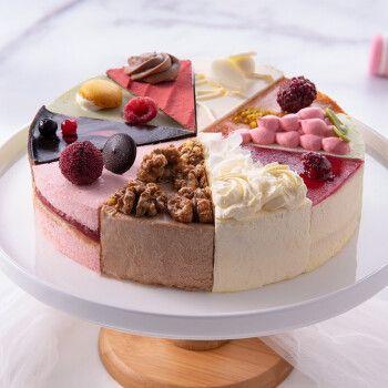 十拼慕斯蛋糕混合口味冷冻提拉米苏冰淇淋送女朋友生日蛋糕配送 提