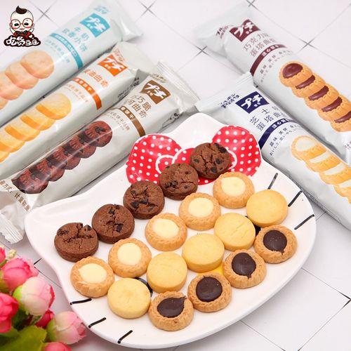 【主流】波路梦曲奇饼干可可曲奇牛奶软香黄油曲奇芝士蛋挞巧克力