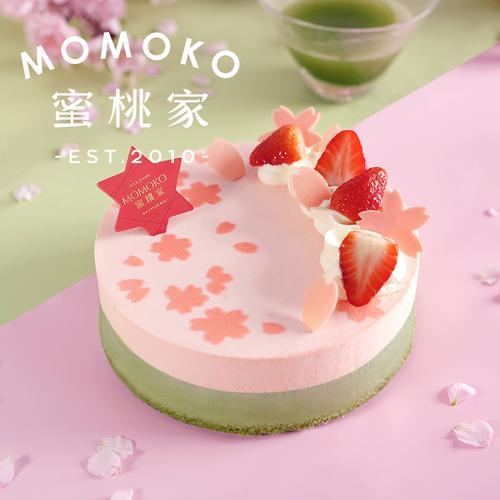 【樱花】momoko蜜桃家慕斯手工生日奶油蛋糕成都同城