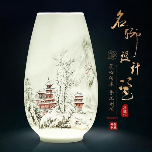 景德镇陶瓷小花瓶装饰品摆件客厅插花干花家居电视柜
