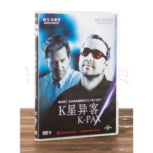 正版电影 k星异客(dvd9)