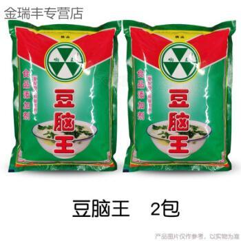 豆脑王豆制品凝固剂替代葡萄糖内酯石膏老嫩豆腐花用响王包装 脑王*2