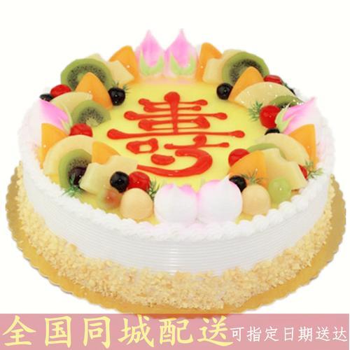 口洪湖石首松滋宜都当阳枝江老河口枣阳宜城钟祥蛋糕店同城速递14英寸