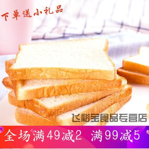 纯熟面包片 桃李醇熟切片面包营养早餐主食 醇熟400g*