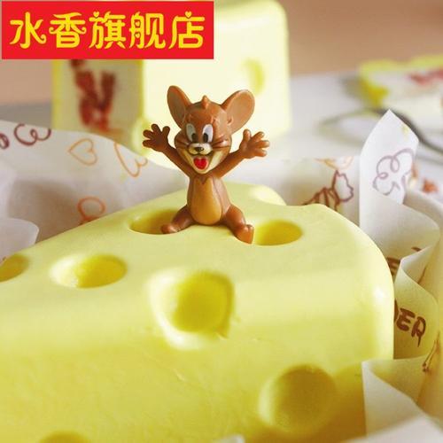 猫和老鼠奶油奶酪模具网红芝士巧克力慕斯烘焙杰瑞同款蛋糕硅胶模