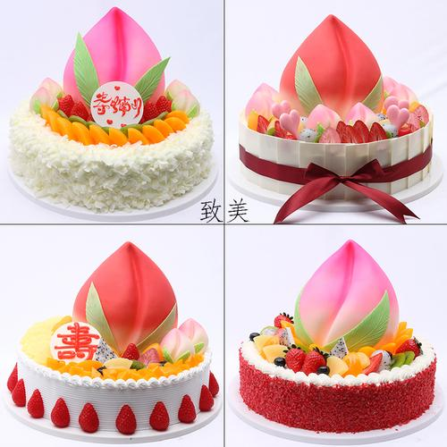 生日蛋糕模型仿真新款欧式水果草莓粒双层祝寿老人寿桃蛋糕模型