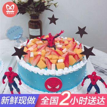 网红蜘蛛侠超人儿童生日蛋糕男孩男士同城配送当日送达周岁动漫卡通