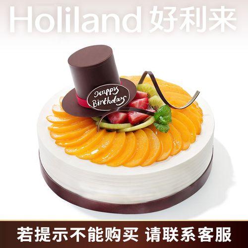 好利来生日蛋糕订购-幸福男神-酸奶提子夹心限,上海,南京