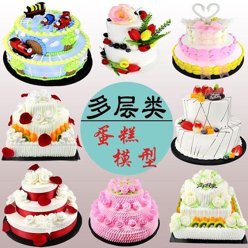 生日蛋糕模型真2019新款双层多层花卉卡通网红奶油