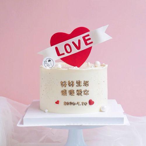 七夕节装饰亚克力爱心love情侣蛋糕结婚订婚纪念