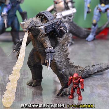 neca哥斯拉大战金刚玩具手办怪兽红莲电影核能喷射奥特曼怪兽可动模型
