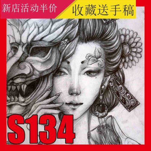 2019中国艺妓花旦线稿纹身手稿图册刺青图案美女图片