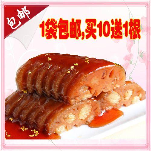 包邮淮安特产熟食桂花蜜汁糯米藕糖藕蜜汁莲藕淮白糖