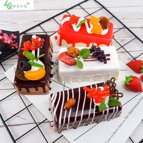 仿真蛋糕模型 假奶油蛋糕水果奶酪装饰摄影礼品家居
