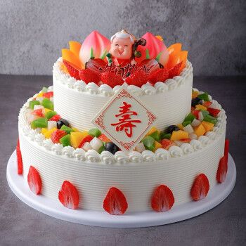 芙瑞多 寿桃生日蛋糕10寸+6寸预定蛋糕装饰祝寿双层水果成都上海广州