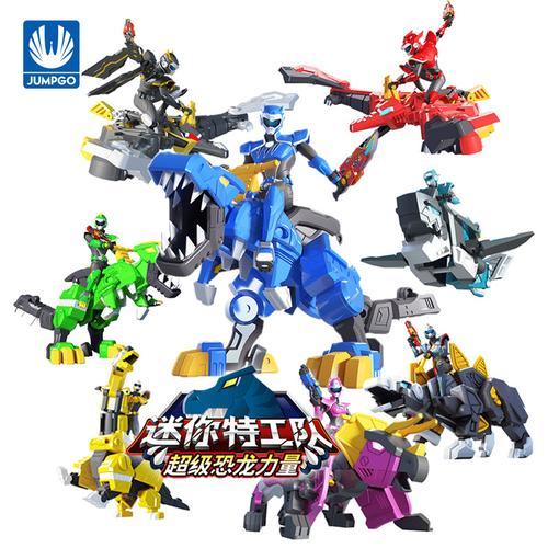 正版迷你特工队x恐龙机甲变形玩具弗特光之枪武器塞米