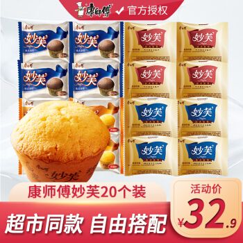 康师傅 妙芙蛋糕30枚整箱装散装点心欧式糕点营养早餐