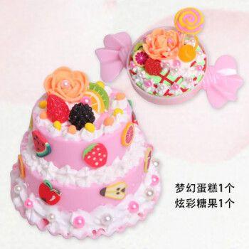 超轻粘土奶油胶制作手工玩具 蛋糕糖果-粉色系 蛋糕+糖果