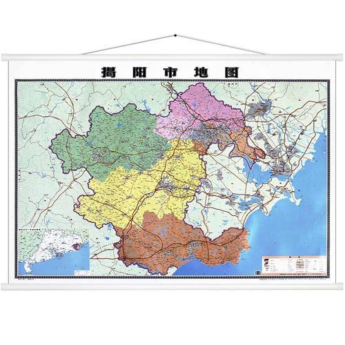 【急货】揭阳市地图挂图新版揭阳地图1.6米*1.1米办公