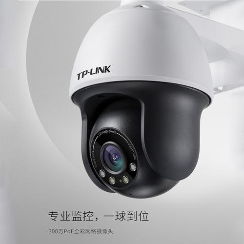 tp-link摄像头cm3qpa室外云台安防高清无线室外监控摄像头小型室内