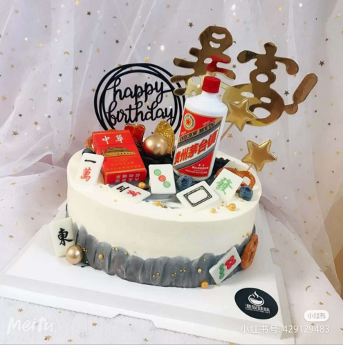男神爸爸生日蛋糕装饰仿真华子香烟烟盒迷你小酒瓶