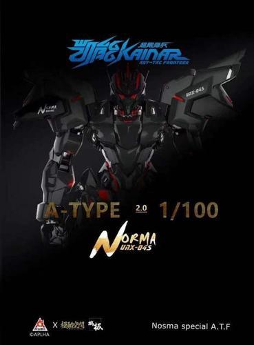超限猎兵凯能 atype2.0诺斯玛专用机1/100norma含led