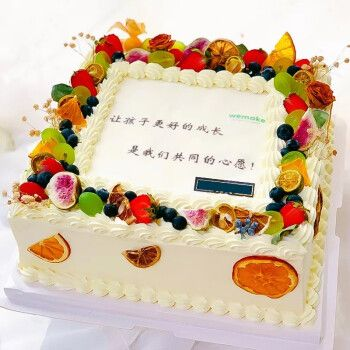 食锦谣生日蛋糕预定送老婆女友儿童生日礼物新鲜定制水果蛋糕全国