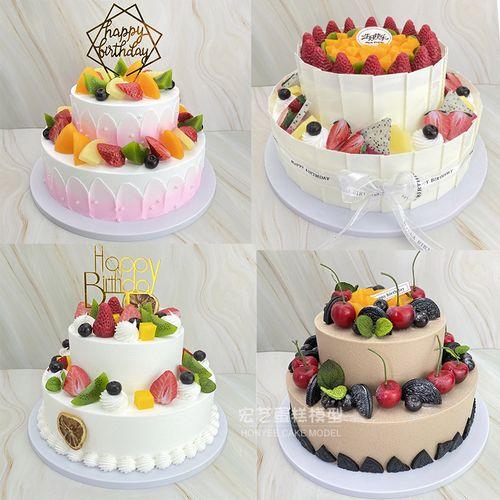 新款网红创意两层双层欧式水果蛋糕模型仿真定制橱窗