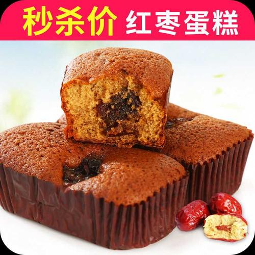 老枣糕营养早餐红枣蛋糕传统糕点点心鸡蛋面包