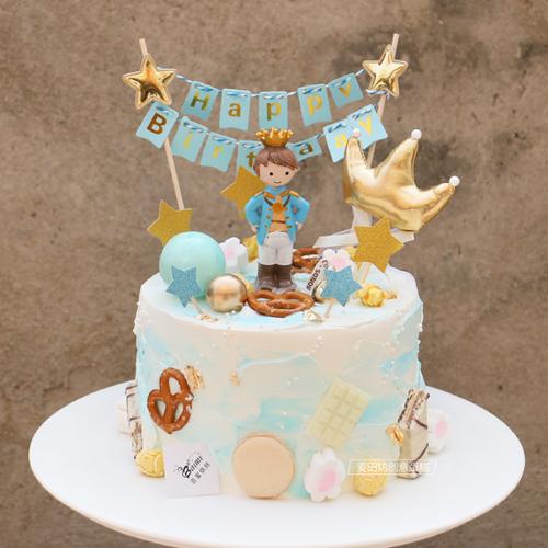 蛋糕摆件皇冠小王子烘焙蛋糕装饰小男孩周岁生日蛋糕